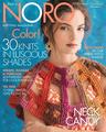 Noro Noro Magazine 10