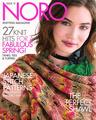 Noro Noro Magazine 12