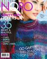 Noro Noro Magazine 3