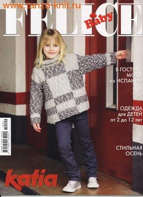 Felice baby № 9, 2010