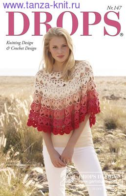 Garnstudio Drops Design Журнал DROPS # 147