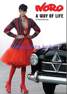 Noro A WAY OF LIFE