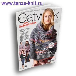 Lana Grossa CATWALK #5