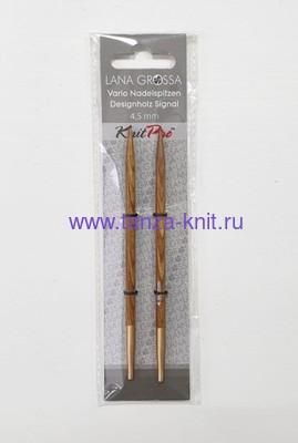 Lana Grossa Разъёмные спицы LG, Signal, дерево 11,5 см № 4,5