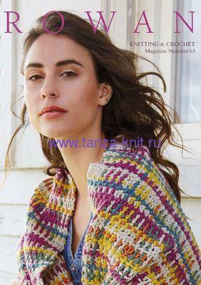 Rowan Журнал Knitting & Crochet Magazine №63