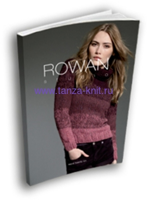 Rowan STUDIO № 26