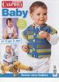 Сабрина Baby № 7, 2010